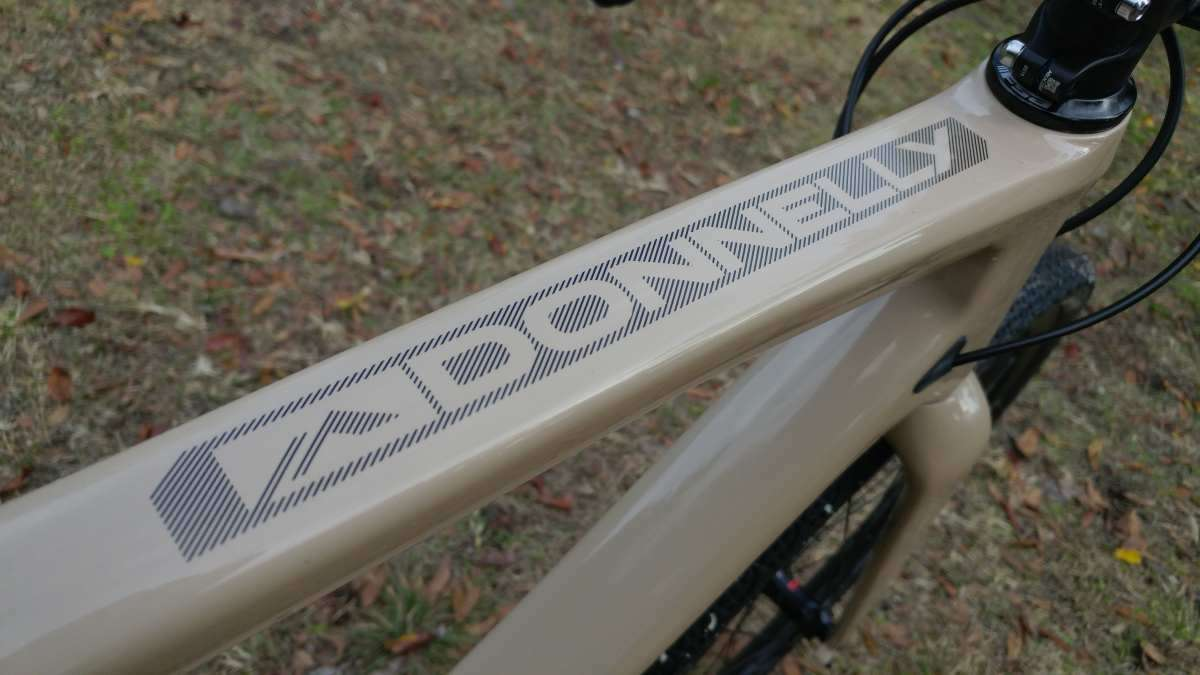 donnelly cycling gravel carbon force